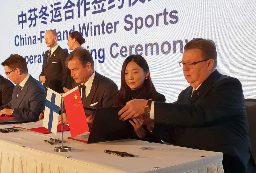 Mobie Sport Academy made a major winter sport agreement in China